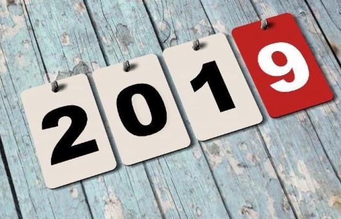 تهنئة-رأس-السنة-2019-1
