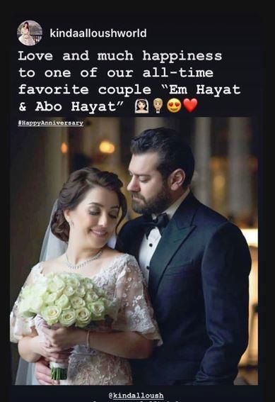 كندة-علوش-تحتفل-مع-زوجها-عمرو-يوسف-بذكرى-زواجهما- (3)