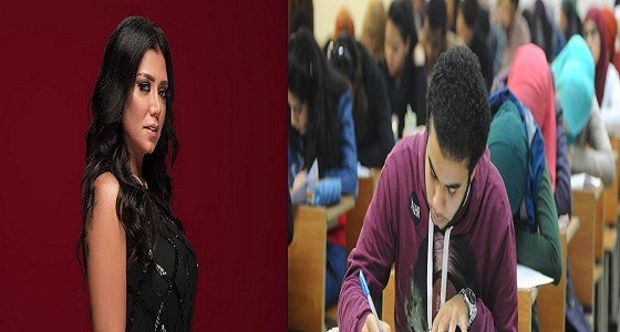 سؤال عن فستان رانيا يوسف الفاضح في اختبار لطلاب جامعة!