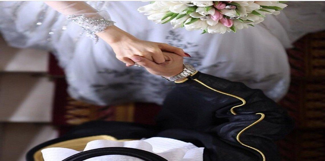 المملكة العربية السعودية تشهد تحولاً كبيراً بشأن الزواج