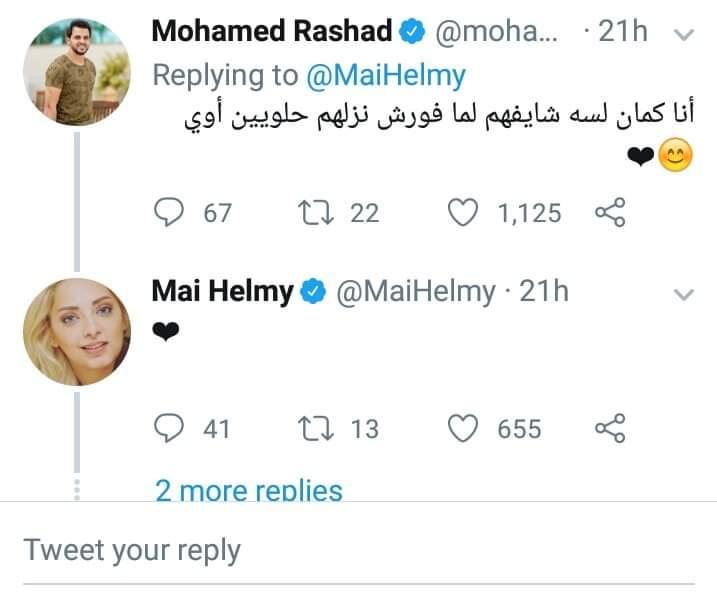 تعليق محمد رشاد على منشور مي حلمي