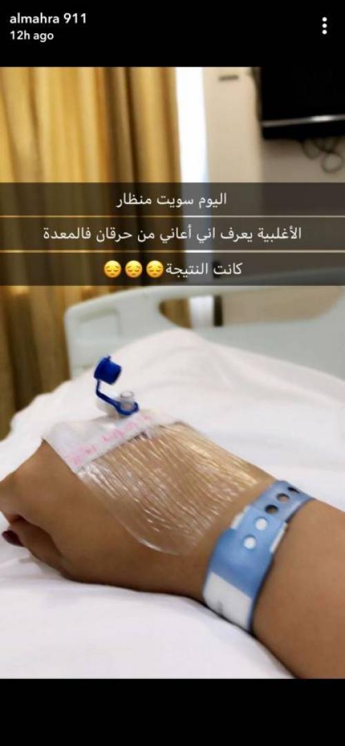 مرض المهرة البحرينية