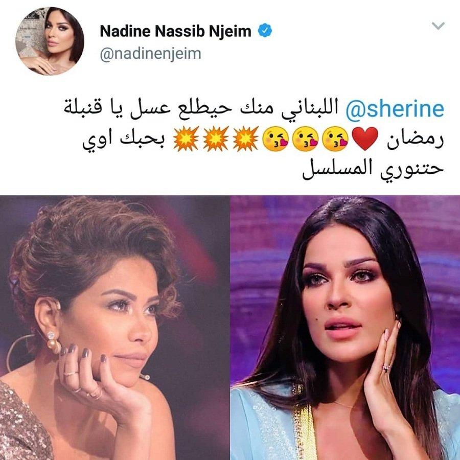 نادين نجيم ترد على شيرين عبد الوهاب