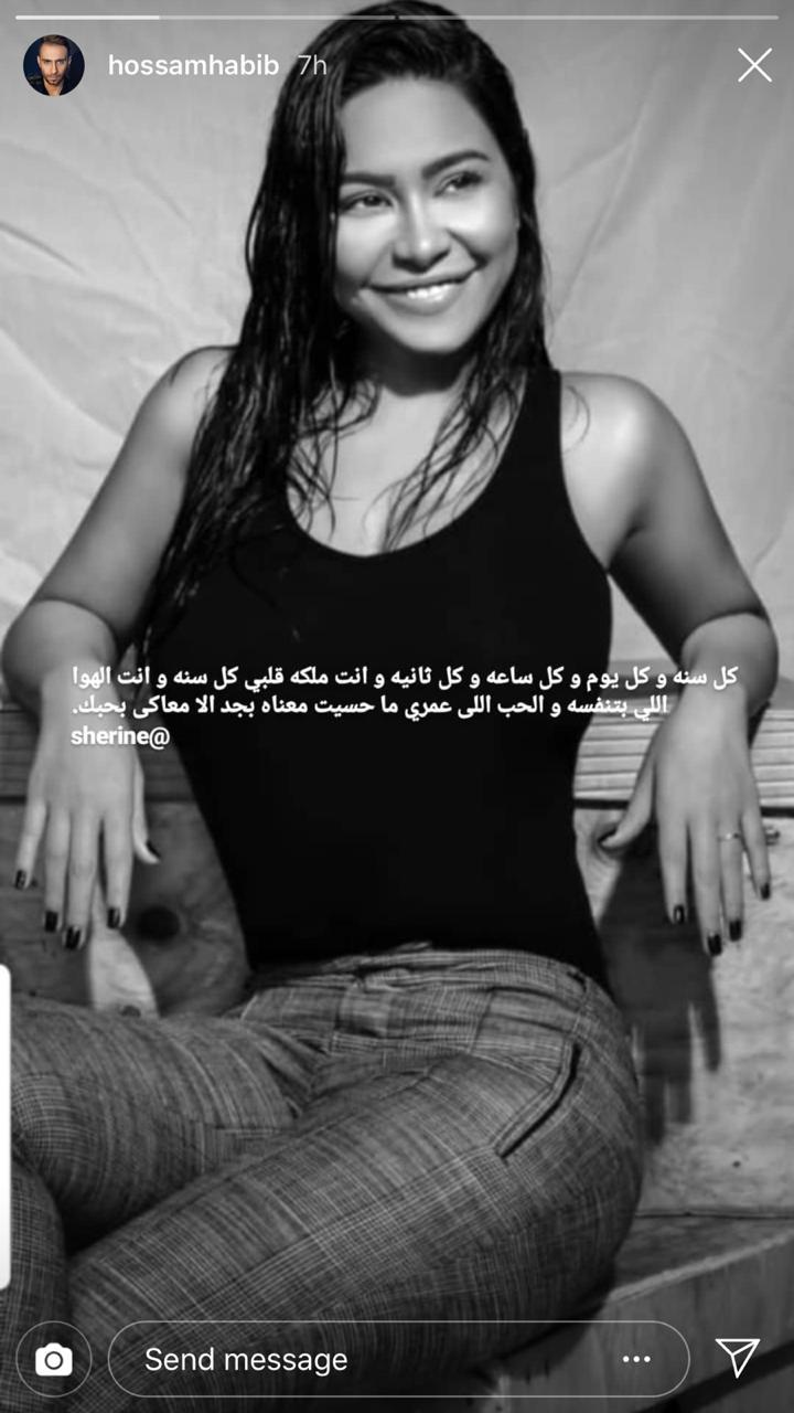 شيرين-عبد-الوهاب