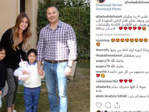 غاده-عبد-الرازق