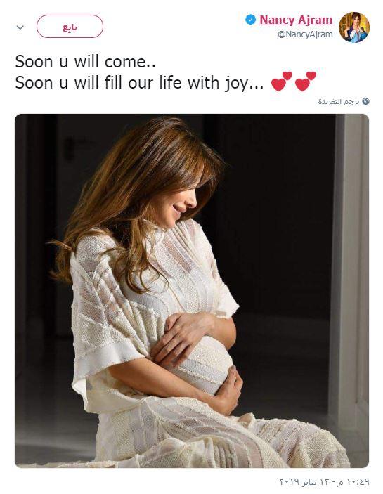 نانسي عجرم تستقبل طفلتها ليا قبل اسبوعين من موعد الانجاب