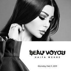 هيفاء-وهبي-تطلق-علامة- Beau-Voyou
