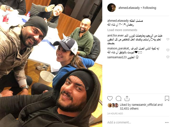 ياسمين-عبد-العزيز-واحمد-صلاح-حسني-وأحمد-العوضي