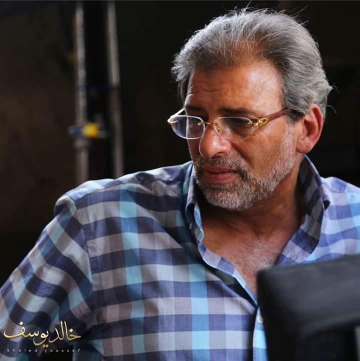 خالد يوسف