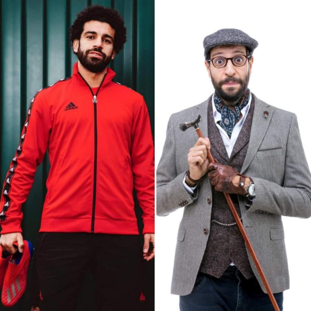 أحمد أمين ومحمد صلاح