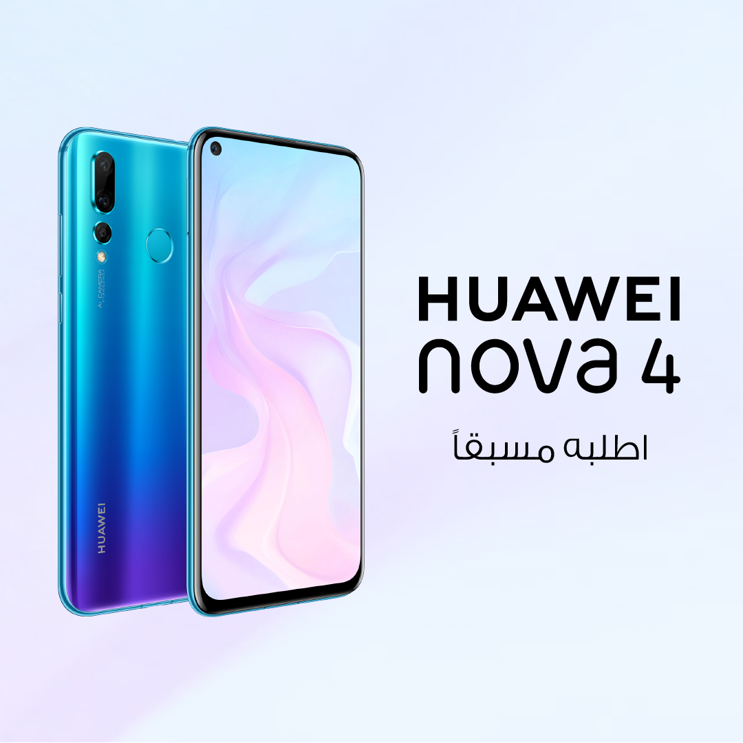 Pre-oder now_HUAWEI nova 4