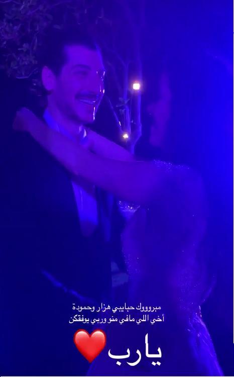 حفل-زفاف-شقيق-باسل-خياط- (1)