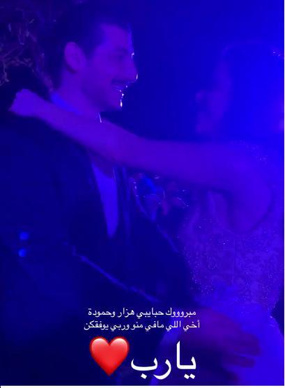 حفل-زفاف-شقيق-باسل-خياط- (2)