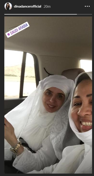 دينا-في-طريقها-الى-مكة-المكرمة