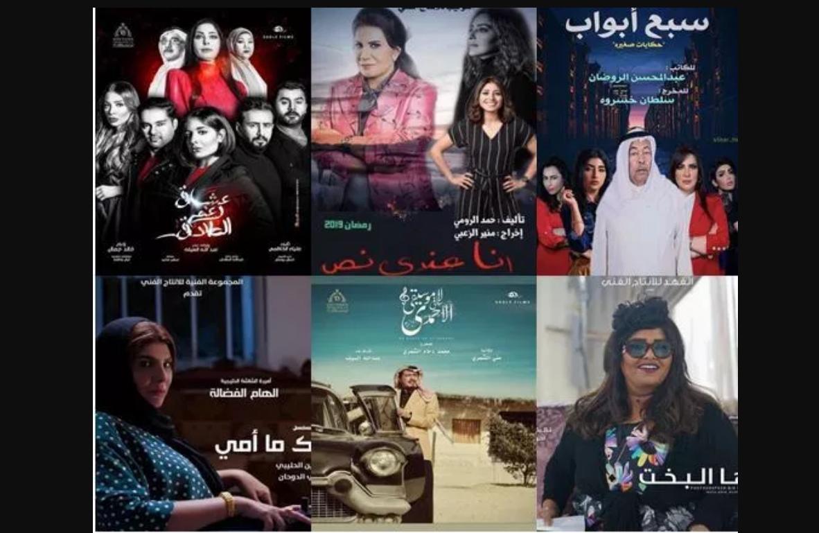 الكويت تتصدر سباق المسلسلات
