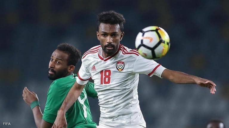 بالفيديو.. الإمارات تفوز على السعودية خلال اللقاء الدولي الودي