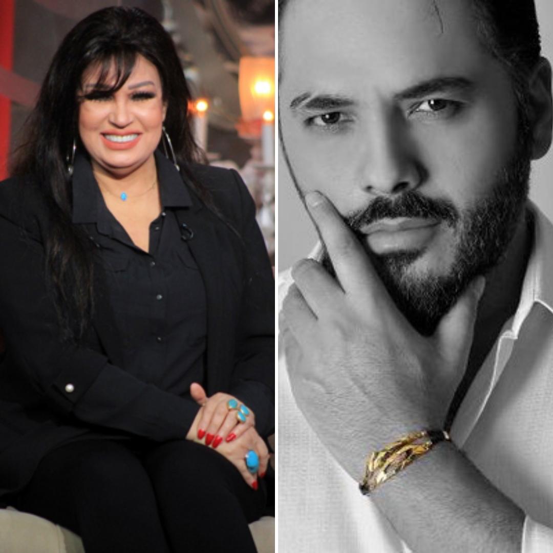 كليب فيفي عبده ورامي عياش