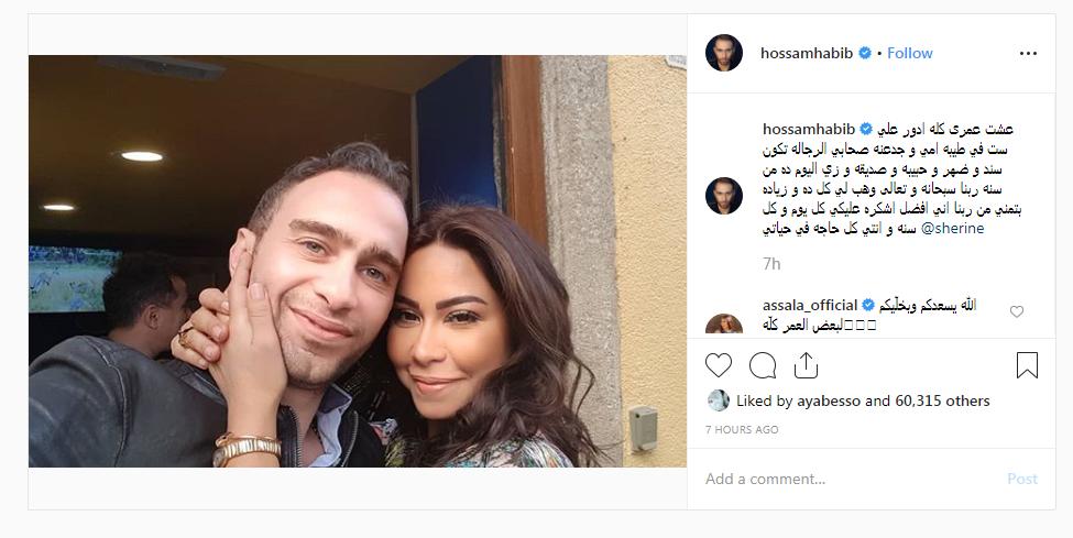 حسام-حبيب