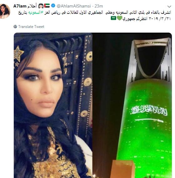 حفل-احلام-الاول-في-السعودية