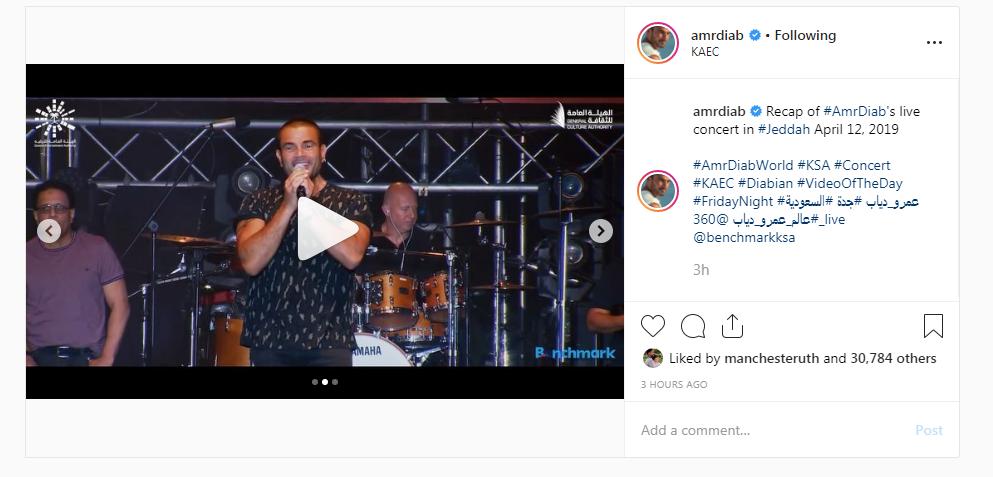 عمرو دياب يشكر تركي آل الشيخ