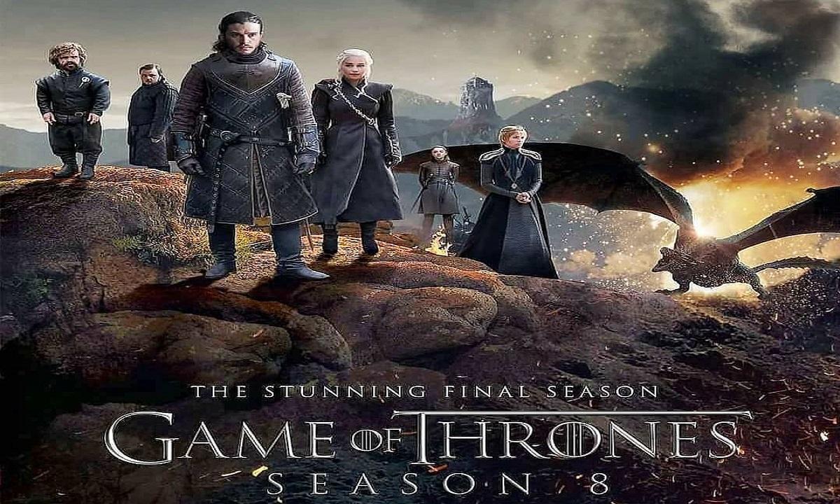 مسلسل game of thrones 8