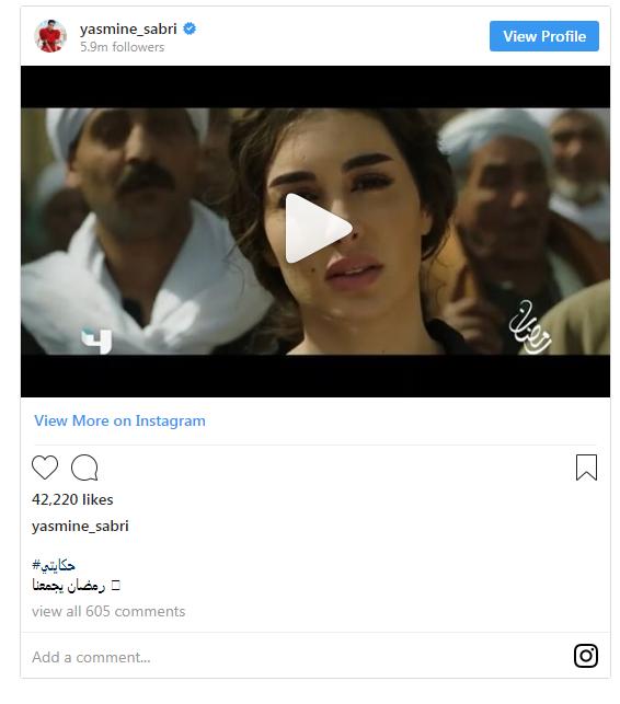 موعيد عرض مسلسل حكايتي رمضان 2019 للنجمة ياسمين صبري