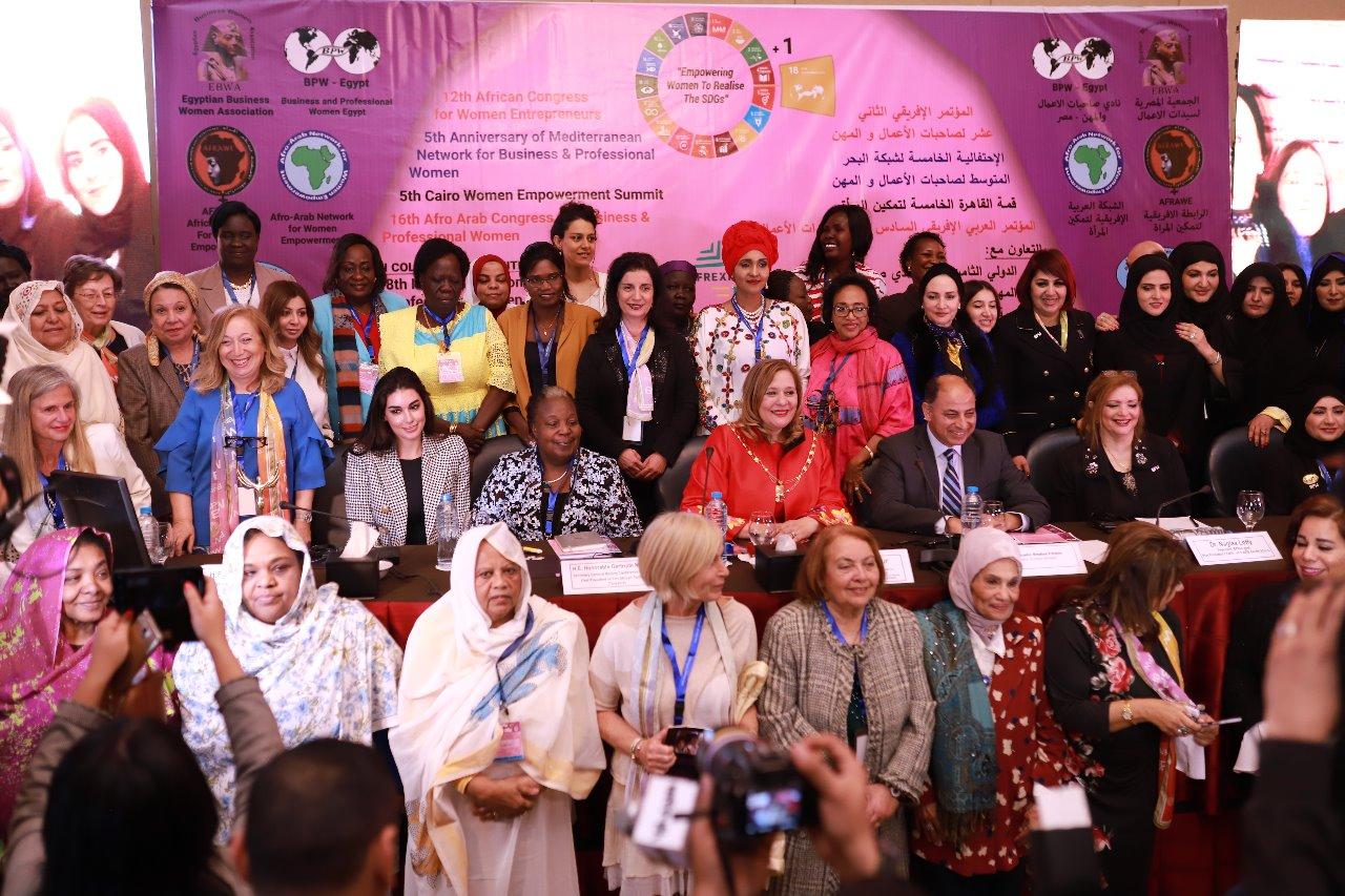 صورة من مؤتمر تمكين المرأة الافريقية