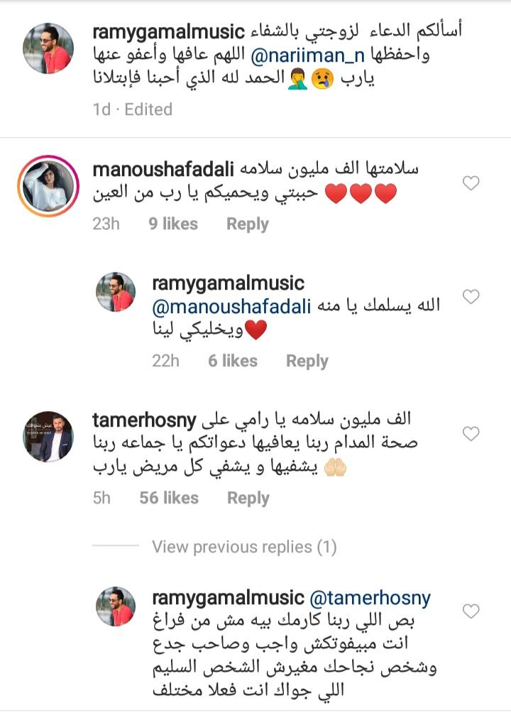 تعليق تامر حسني على منشور رامي جمال