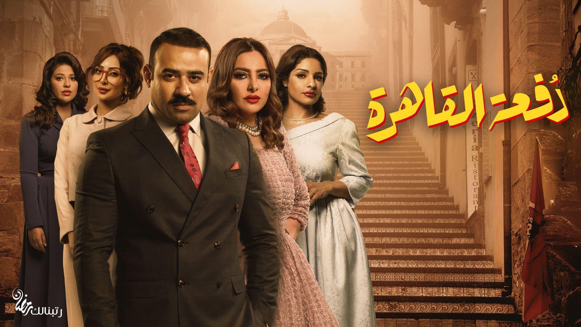 قائمة مسلسلات قناة روتانا خليجية رمضان 2019 مشاهير
