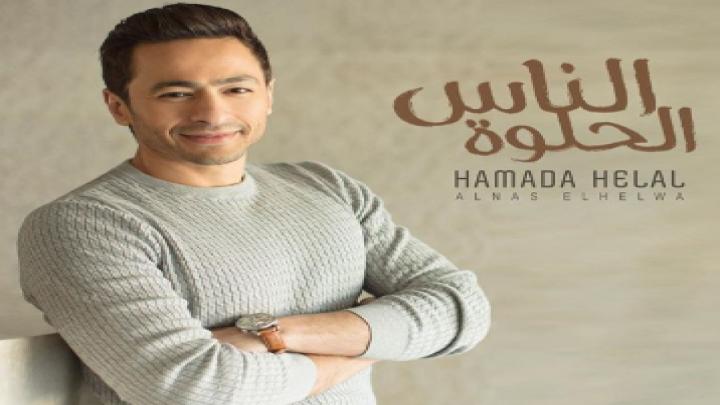 مسلسل ابن أصول رمضان 2019