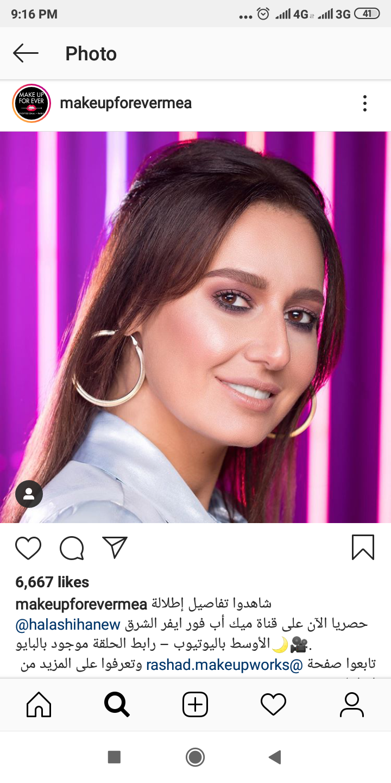 حلا شيحة في برنامج حلوة رمضان