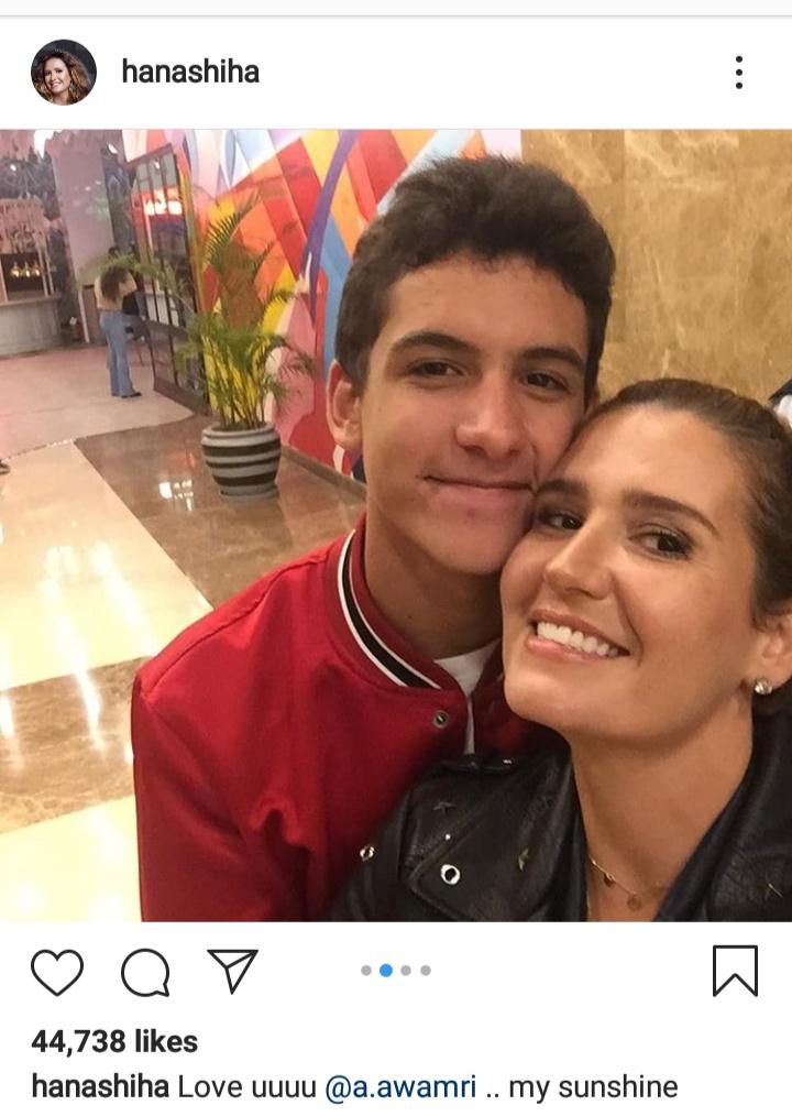 صورة هنا شيحة مع ابنها