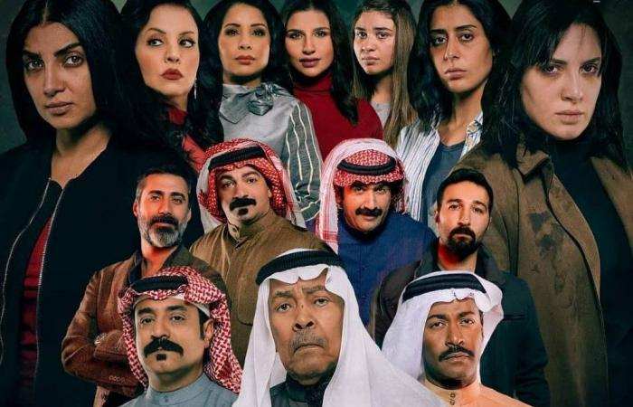مواعبد و قنوات مسلسل إفراج مشروط الكويتي رمضان 2019