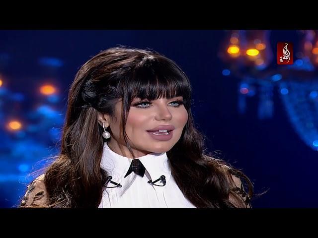 الاعلامية الكويتية حليمة بولند في برنامج شيخ الحارة مع بسمة وهبة