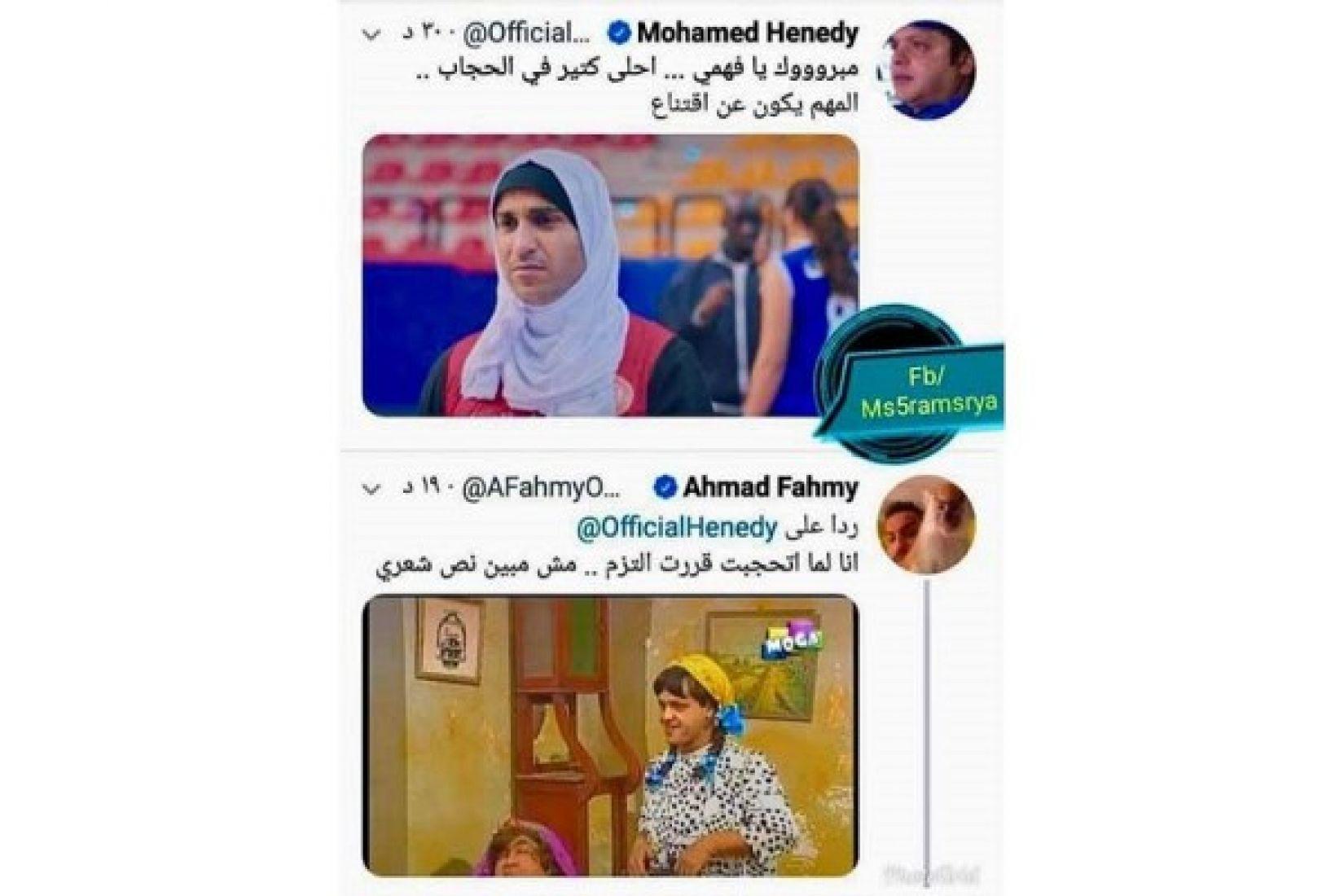 سخرية محمد هنيدي من احمد فهمي بسبب مسلسله الاخير