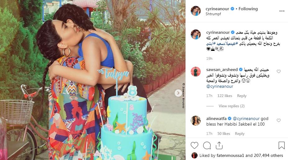 صور-سيرين-عبد-النور-وأبنتها- (1)