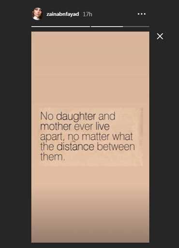 صور-هيفاء-وهبي-وأبنتها- (2)