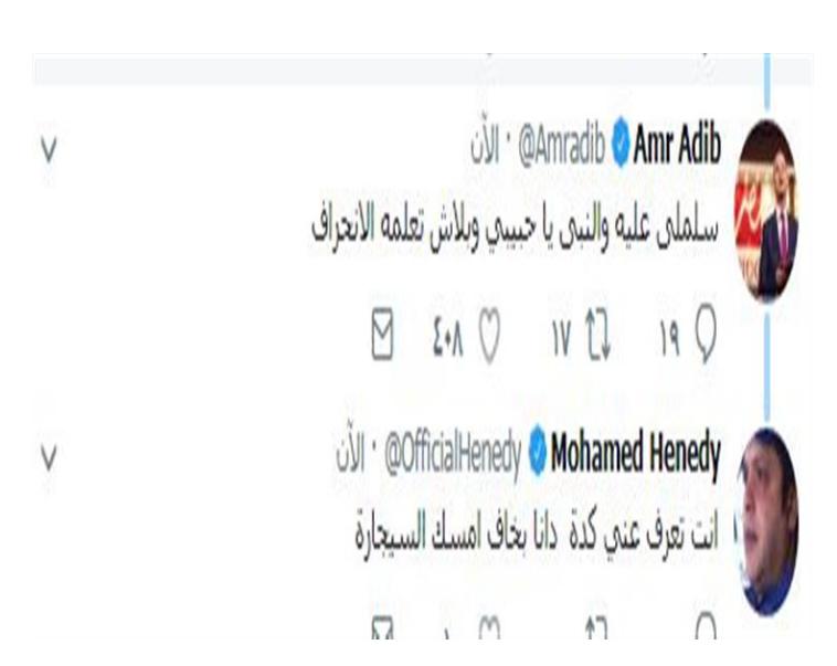 عمرو-اديب-يعلق-على-صورة-هنيدي-و-حسن-حسني