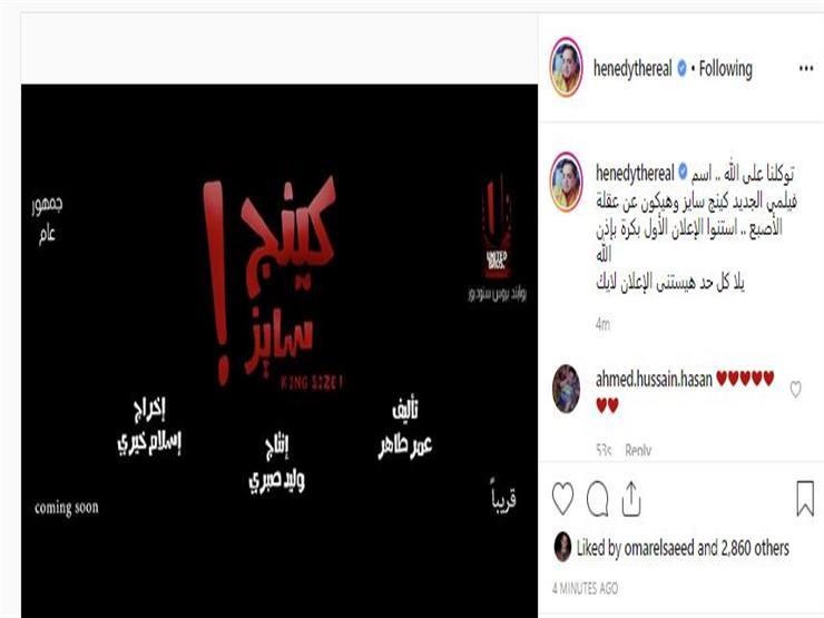 فيلم-محمد-هيندي-الجديد- (2)