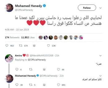 فيلم-محمد-هيندي-الجديد- (6)