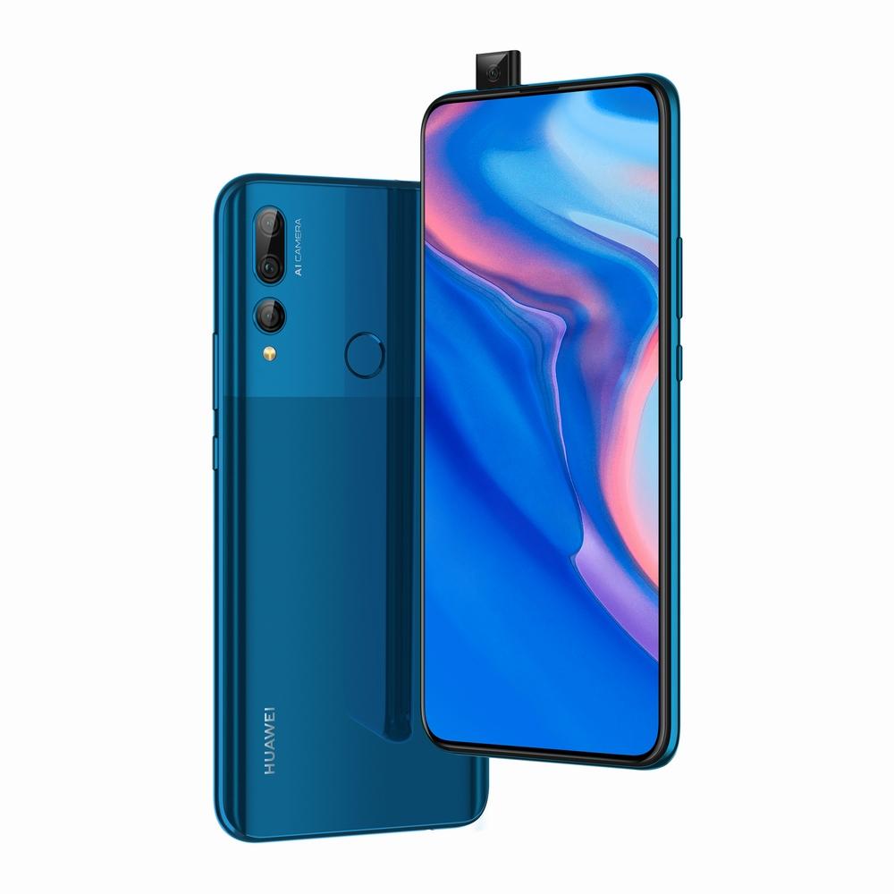HUAWEI Y9 Prime 2019 هاتف ذكي غني بالمزايا القوية