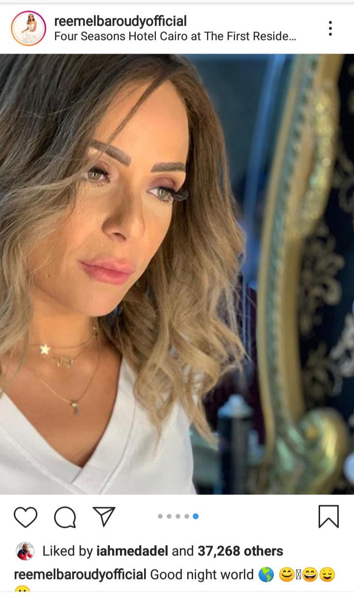 ريم البارودي بملابس كاجوال في أحدث جلسة تصوير لها