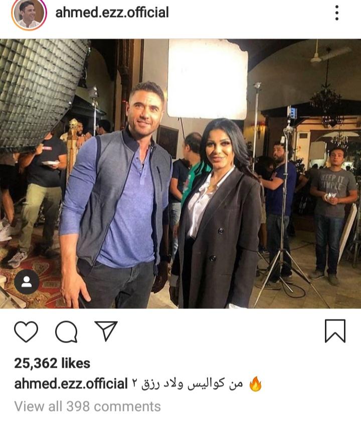 صور أحمد عز مع منى ممدوح في كواليس تصوير ولاد رزق 2