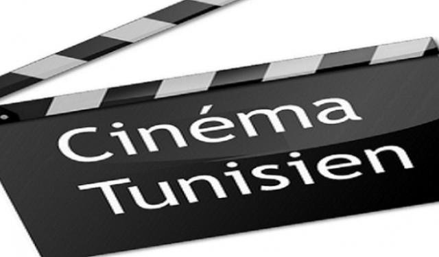 مهرجان السينما التونسية
