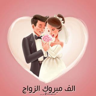 ثيمات-عريس-وعروسة- (13)