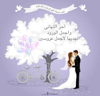 ثيمات-عريس-وعروسة- (15)