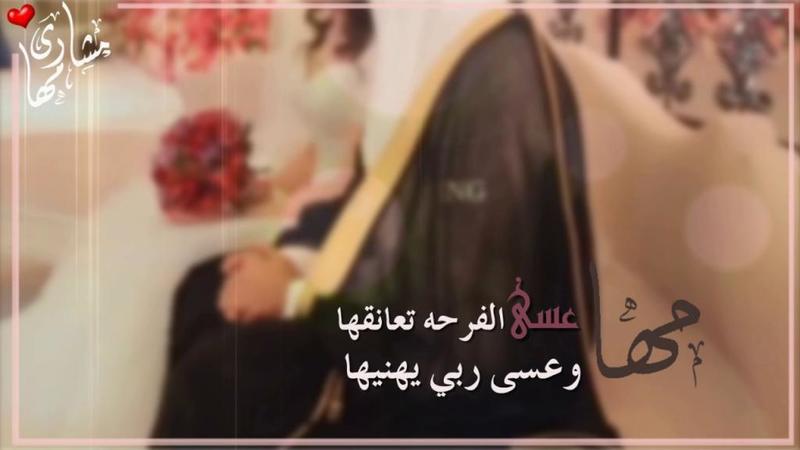 ثيمات-عريس-وعروسة- (5)