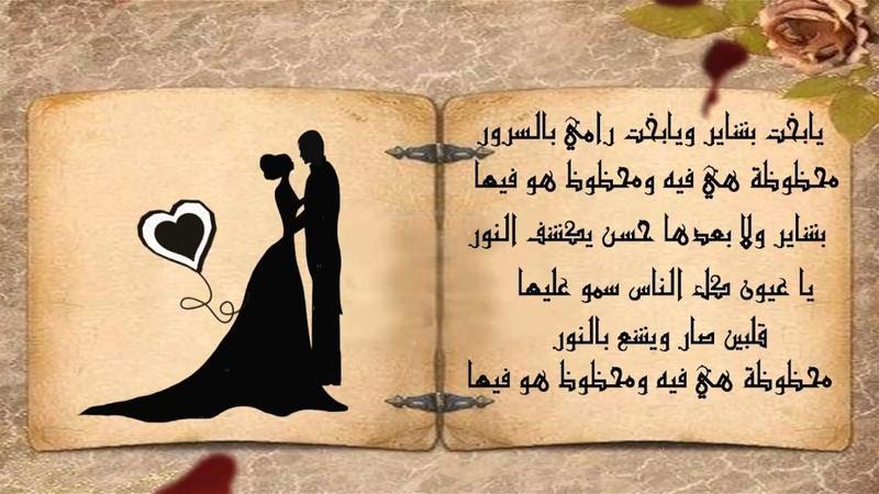 ثيمات-عريس-وعروسة- (7)
