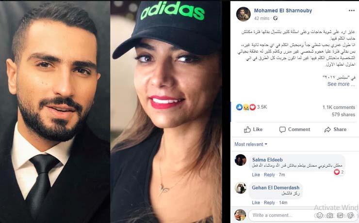 محمد-الشرنوبي-وخطيبته-سارة-الطباخ- (1)