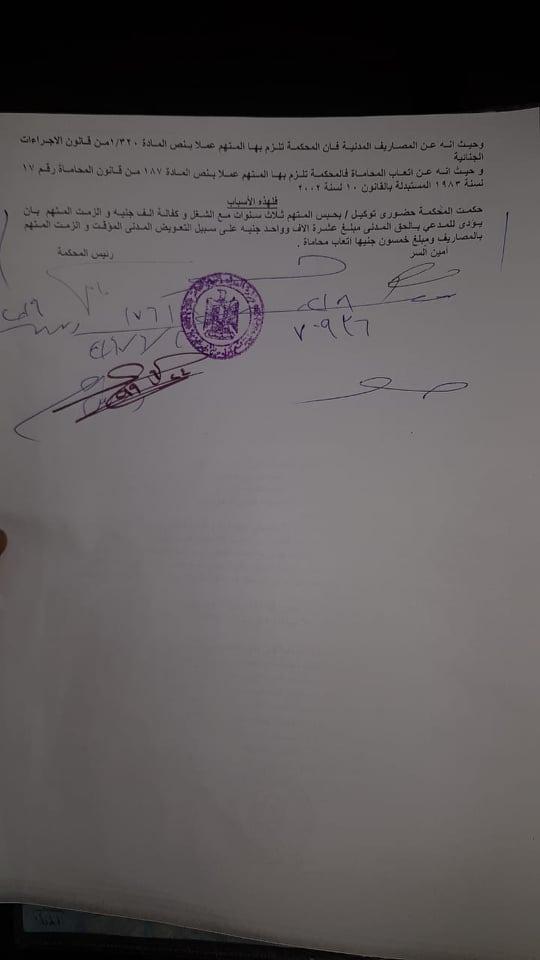 محمد-فؤاد- (2)